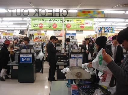 Teaching English in Japan in Order to Master Japanese 2