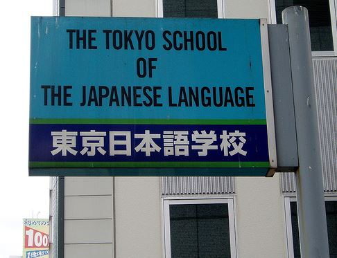 Going To A Language School In Japan