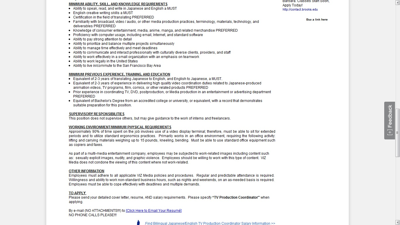employment letter with salary requirements sample salary