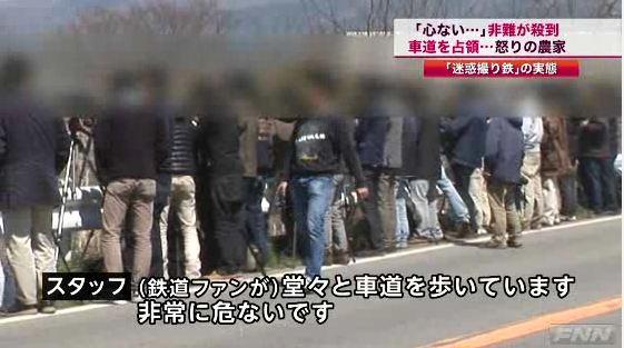Japanese Train News 10