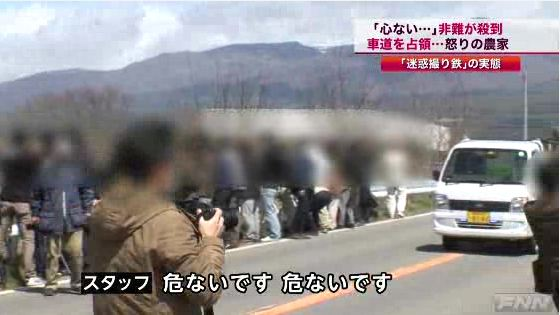 Japanese Train News 11