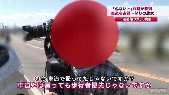 Japanese Train News 12