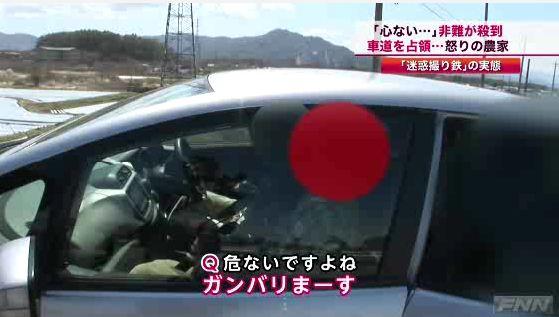 Japanese Train News 13