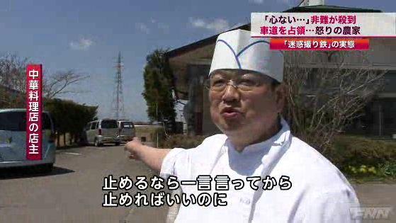 Japanese Train News 14