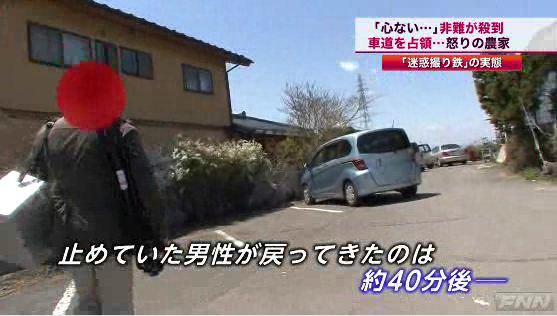 Japanese Train News 15