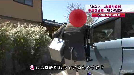 Japanese Train News 16