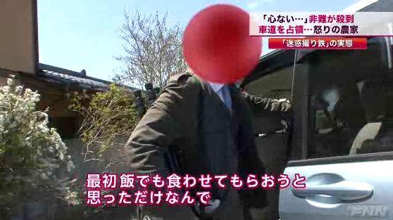 Japanese Train News 17