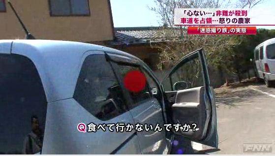 Japanese Train News 18