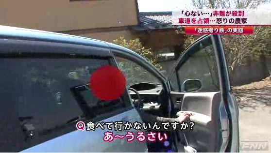 Japanese Train News 19