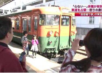 Japanese Train News 2