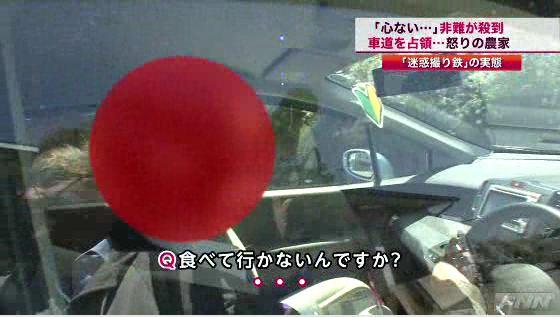 Japanese Train News 20