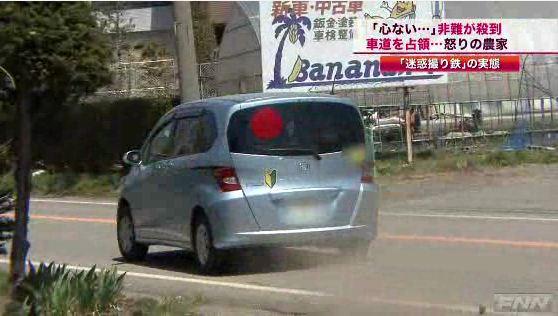 Japanese Train News 21