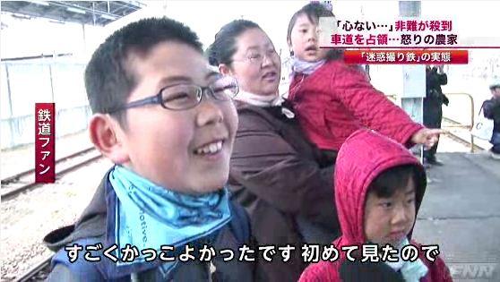 Japanese Train News 4