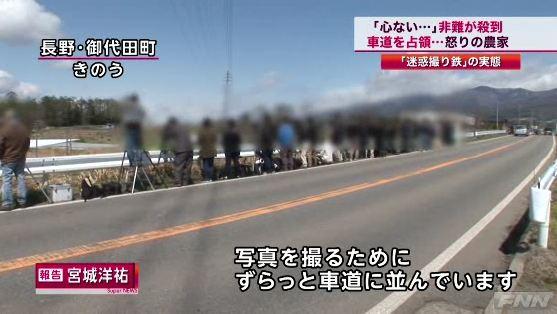 Japanese Train News 7