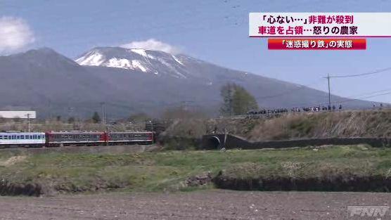 Japanese Train News 8