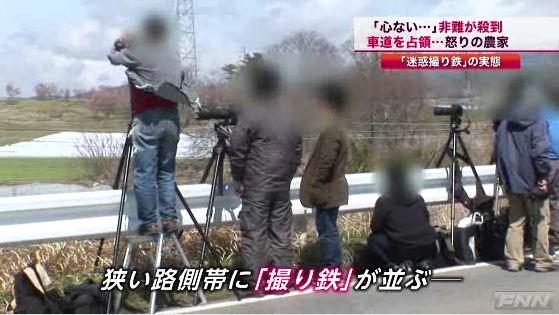 Japanese Train News 9