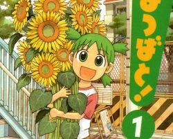 4 Reasons You Should Read the Manga Yotsubato