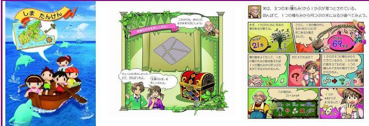 RPG textbook4