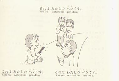 RPG textbook5