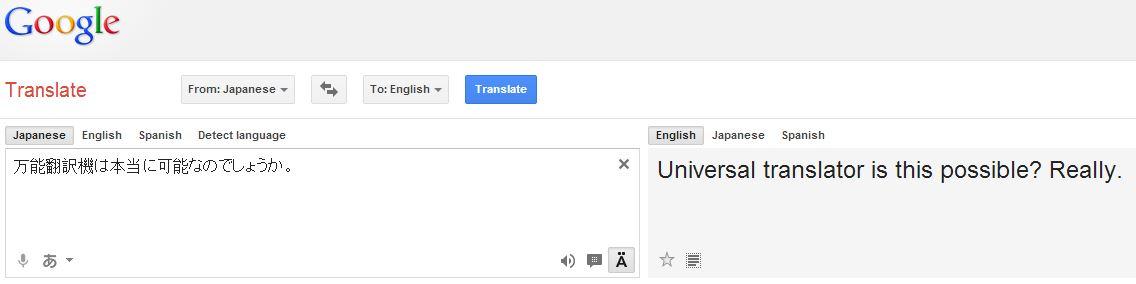 Universal Translator 3