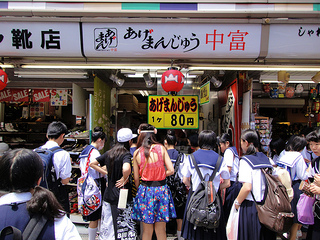 4 Japanese Phrases That Will Make You Hip (And Hated By Adults