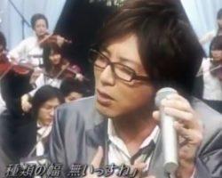 Making Japanese Music Sound Like English