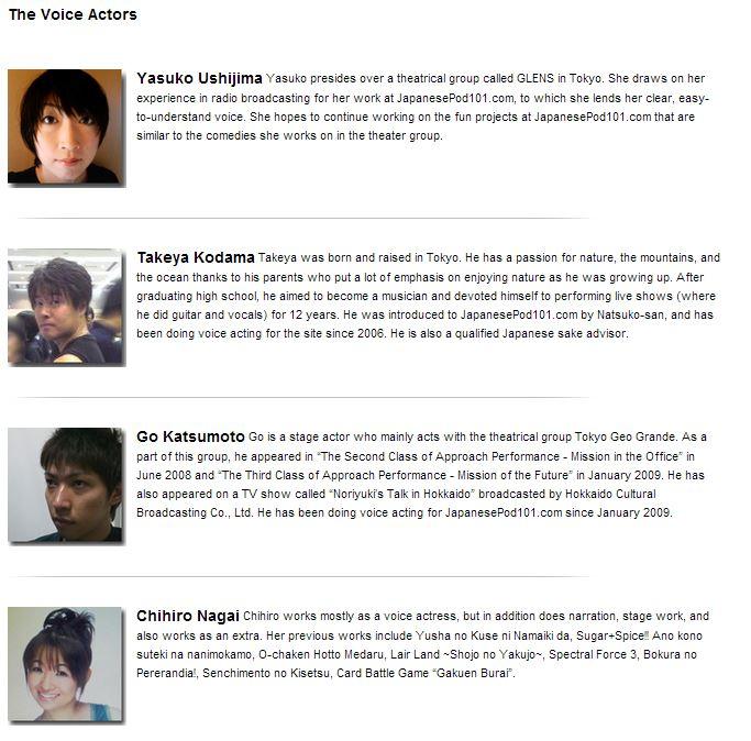 JapanesePodcast101 - 17