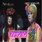 Getsuyou kara yofukashi 12