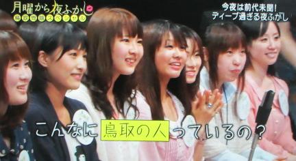 Getsuyou kara yofukashi 5