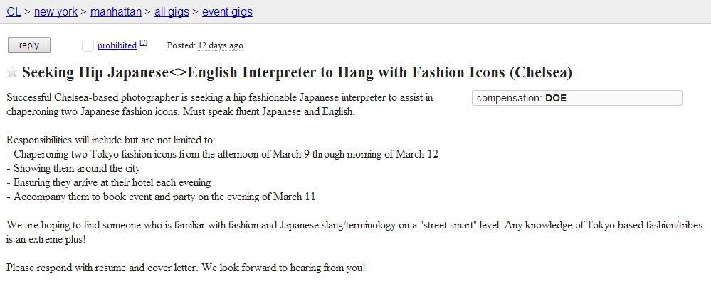 Hip Fashionable Interpreter 1
