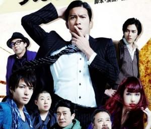 Japan Tv Dramas 76