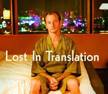 6 Reasons Japanese Learners Should Watch Lost In Translation