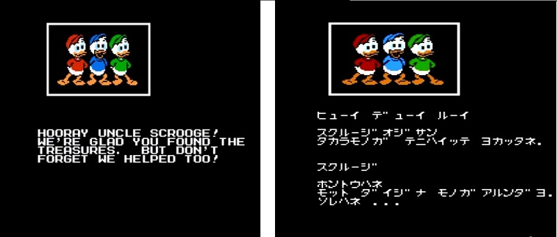 Ducktales Japanese translation 6