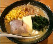 (Miso Butter Corn Ramen - 味噌バターコーンらメーン)