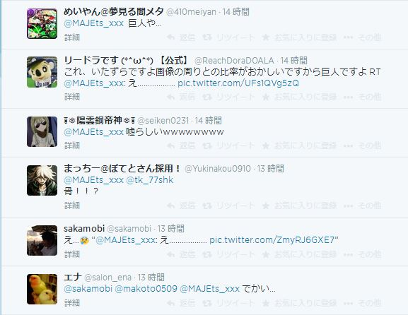 Increasing Your Written Japanese Output Through Twitter 3