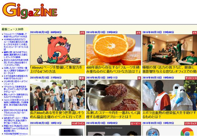 Whats popular in japan 4