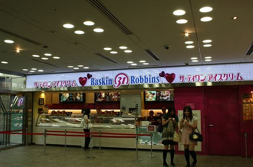 Why Nobody In Japan Knows Of Baskin Robbins Despite 1000 Stores 5