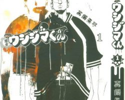 4 Violent Manga That Will Haunt Your Dreams