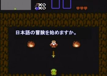what if you could learn japanese through a video game