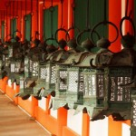 Achieving Your Japanese Goals November 2014