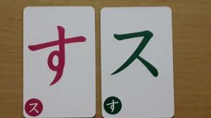 su.su.cards