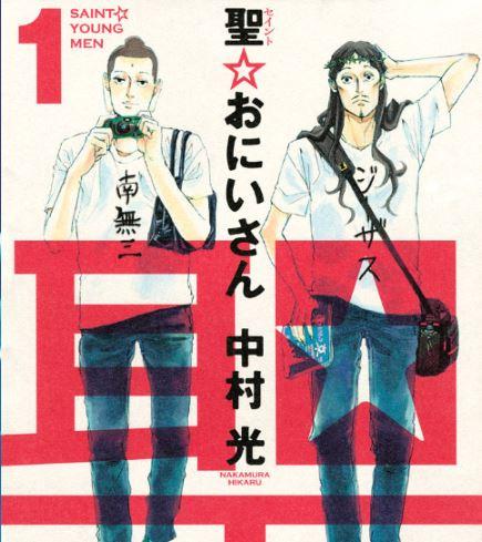 6 manga bring you a smile 1
