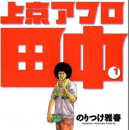 6 manga bring you a smile 10