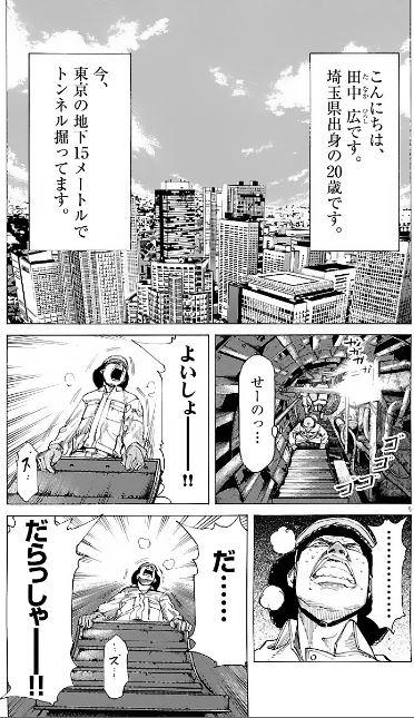 6 manga bring you a smile 11
