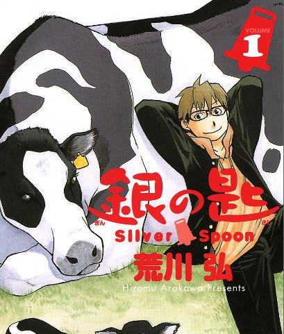 6 manga bring you a smile 4