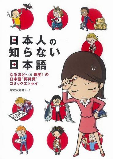 6 manga bring you a smile 7