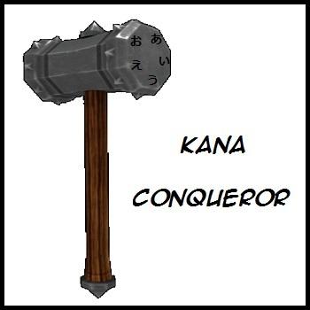 Kana Conqueror