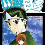 4 Great Manga from the 80s-90s You May Have Missed 7
