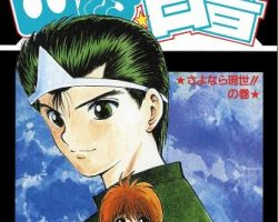4 Fun Manga From The 80s/90s You May Have Missed Out On