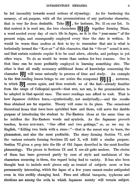 6 Problems About Studying Japanese In 1899 - 2